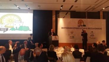 Θεσσαλονίκη: Αναγκαία η επανακεφαλαιοποίηση των Τραπεζών λέει ο πρώην ΥΠΟΙΚ Πέτρος Δούκας