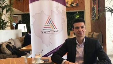 Αλ. Διαμαντόπουλος: «Ο δήμος μας» θα βάλει τέλος στην απαξίωση του Δέλτα