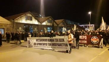 Θεσσαλονίκη: Κατέβασαν τη σημαία της ΕΕ από την είσοδο του λιμανιού (Βίντεο)