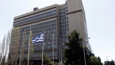 """Μοριοδότηση γνώσης """"μακεδονικής"""" γλώσσας για προσλήψεις στην ΕΥΠ!"""