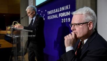 Άρχισαν οι εργασίες του Thessaloniki Regional Forum