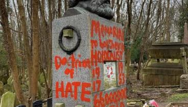 Ηνωμένο Βασίλειο: Βεβήλωση του τάφου του Καρλ Μαρξ (φωτογραφία)