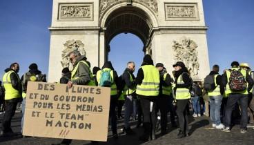 """Στους δρόμους της Γαλλίας τα """"Κίτρινα Γιλέκα"""""""