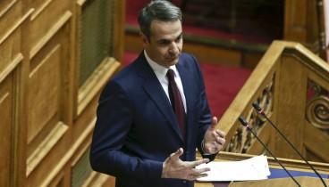 Κυριάκος Μητσοτάκης: Mειοψηφία ΣΥΡΙΖΑ και πλειοψηφία Τριγύριζα