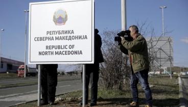 Η πινακίδα απέναντι από τους Ευζώνους γράφει πλέον «Δημοκρατία της Βόρειας Μακεδονίας»