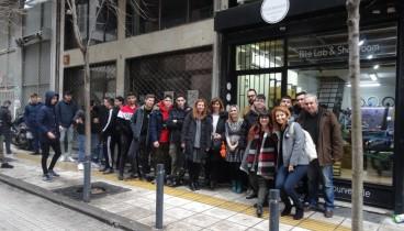 """Θεσσαλονίκη: """"Παραγωγικό σκασιαρχείο"""" με επισκέψεις μαθητών σε επιχειρήσεις"""