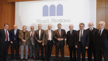 Το Βραβείο «Αυτοκράτειρα Θεοφανώ» θα απονέμεται κάθε χρόνο από τη Θεσσαλονίκη