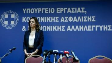 Ελαφρύνσεις για 250.000 μη μισθωτούς ασφαλισμένους ανακοίνωσε η Έφη Αχτσιόγλου