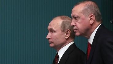 Συνάντηση Πούτιν - Ερντογάν στο Σότσι