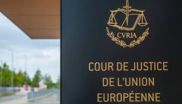 Στο Ευρωπαϊκό Δικαστήριο για να ακυρωθεί η απόφαση του Ευρωκοινοβουλίου προσφεύγει η Ουγγαρία