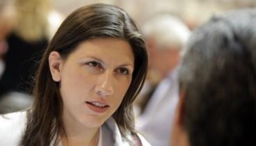 Κωνσταντοπούλου: Προδοτική η συμφωνία των Πρεσπών