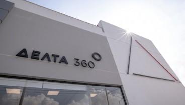 ΙΕΚ ΔΕΛΤΑ 360: Εξειδίκευση σε 12 επαγγέλματα