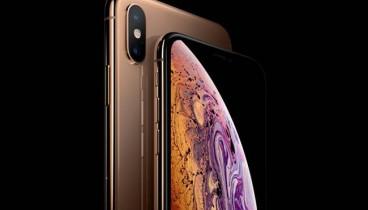 Αυτά είναι τα νέα μοντέλα iPhone της Apple