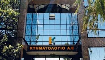 Σε εξέλιξη η συλλογή δηλώσεων ιδιοκτησίας σε 11 περιφερειακές ενότητες