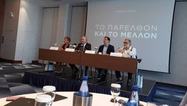 Μακεδονία Παλάς: Η ιστορία ενός εμβληματικού χώρου σε έναν τόμο