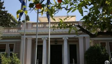 Μαξίμου: Η ηγεσία της ΝΔ ταυτίζεται με τους ακραίους της Χρυσής Αυγής