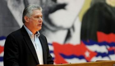 Οπισθοδρόμηση στις σχέσεις ΗΠΑ - Κούβας