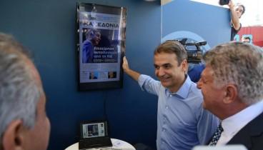 Κ. Μητσοτάκης: Θεσσαλονίκη χωρίς εφημερίδα «Μακεδονία» δεν γίνεται