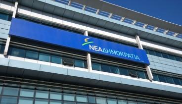 ΝΔ: Οι δηλώσεις Ζάεφ δείχνουν τις πραγματικες επιπτώσεις της συμφωνίας των Πρεσπών