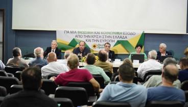Δημαράς: Το κυρίαρχο πολιτικό σύστημα δεν βλέπει μακριά