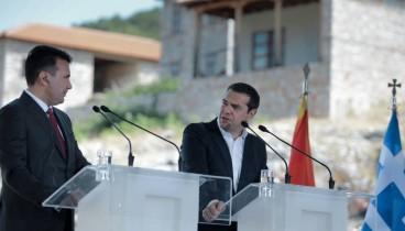 Άμεση Ανάλυση: Τι  σημαίνει η δήλωση Μητσοτάκη για τη συμφωνία των Πρεσπών