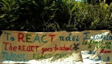 """Το """"React πάει σχολείο"""""""