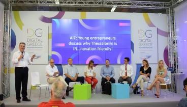 Η Θεσσαλονίκη που καινοτομεί: Οκτώ περιπτώσεις πετυχημένων startups