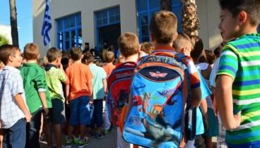 Επιστροφή στα θρανία-Σήμερα ο αγιασμός στα σχολεία