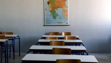 Κραυγή απόγνωσης από τους απλήρωτους ωρομίσθιους καθηγητές σχολείων δεύτερης ευκαιρίας