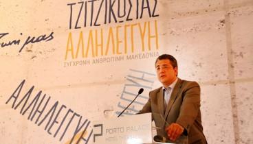 Εκ νέου υποψήφιος στην Κεντρική Μακεδονία ο Τζιτζικώστας