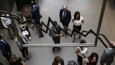Χρηματιστήριο: Στις 690,27 μονάδες ο Γενικός Δείκτης Τιμών με πτώση 0,26%