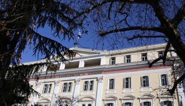 Διεθνές Πανεπιστήμιο Ελλάδος: Η διαδρομή προς την ίδρυσή του
