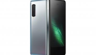 Η Samsung παρουσίασε το πρώτο αναδιπλούμενο κινητό