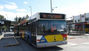 ΟΑΣΘ: Αλλαγές στα δρομολόγια των λεωφορείων 23 και 50 που εξυπηρετούν την Άνω Πόλη