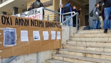 Επιχειρηματίας ζητά 800.000 ευρώ για δυσφήμηση από τέσσερις απολυμένους διανομείς