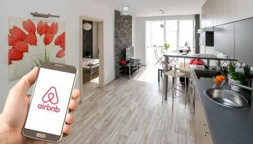 Η ΑΑΔΕ υπενθυμίζει: Μέχρι τις 28 Φεβρουαρίου η προθεσμία για το Airbnb
