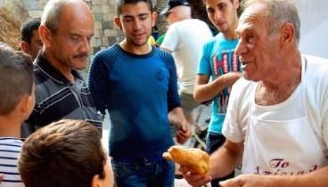 Πέθανε ο φούρναρης που έφτιαχνε διένειμε καθημερινά ψωμί στους πρόσφυγες