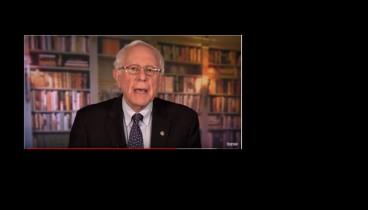 """""""Θα διεκδικήσω την προεδρία"""" είπε ο Μπέρνι Σάντερς (φωτό και βίντεο)"""