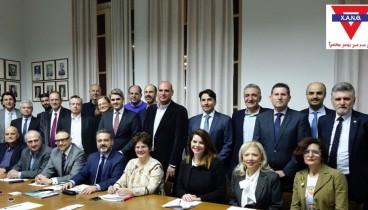 Το νέο διοικητικό συμβούλιο της ΧΑΝΘ