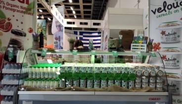 Τέσσερις ελληνικές εταιρίες στην έκθεση International Green Week Berlin 2019