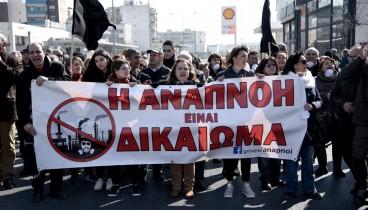 Σε λίγες μέρες λύνεται το μυστήριο για τη δυσοσμία στη δυτική Θεσσαλονίκη