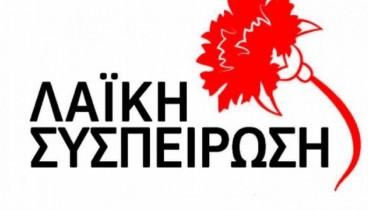 «Λαϊκή Συσπείρωση»: «Μάχη της ταμπέλας» από τους υποψηφίους ΝΔ και ΣΥΡΙΖΑ