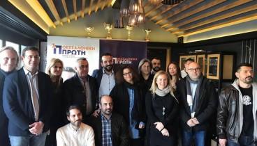 Θεσσαλονίκη: Νέους υποψήφιους παρουσίασε ο Λεκάκης