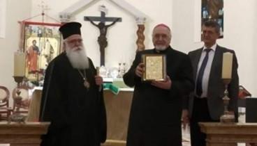 Ημερίδα για τη διάδοση της Αγίας Γραφής στην Κέρκυρα και στην Ελλάδα