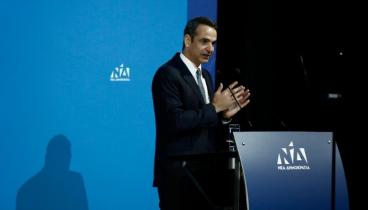 Κ. Μητσοτάκης: Νέο ΕΣΥ με συνεργασία δημόσιου και ιδιωτικού τομέα (βίντεο)
