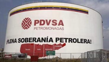 """Η Ρωσία """"πάγωσε"""" του λογαριασμούς της πετρελαϊκής εταιρείας της Βενεζουέλας"""