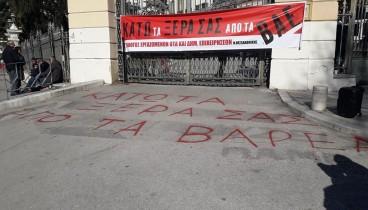 Θεσσαλονίκη: Συνάντηση με τη νέα υπουργό Μακεδονίας -Θράκης είχαν εργαζόμενοι στην τοπική αυτοδιοίκηση (video)