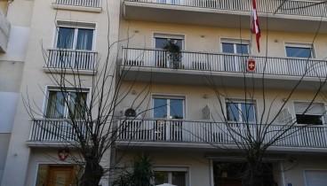 Εισβολή Ρουβίκωνα στην πρεσβεία της Ελβετίας