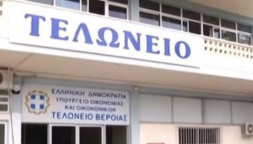 Τελωνείο Ημαθίας: Βρίσκει στέγη στην «Αμάλθεια» που παραχωρείται στην Ανεξάρτητη Αρχή Δημοσίων Εσόδων