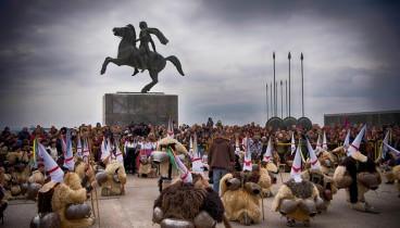 Στη Θεσσαλονίκη την Κυριακή το 5ο Ευρωπαϊκό Φεστιβάλ Κωδωνοφορίας